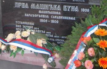 ЈАНЧИЋЕВА БУНА 1809. ГОДИНЕ