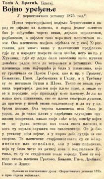 BVila_1910_1.png
