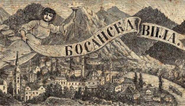 bosanska-vila.jpg