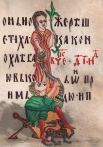 istorija srpske ćirilice 1
