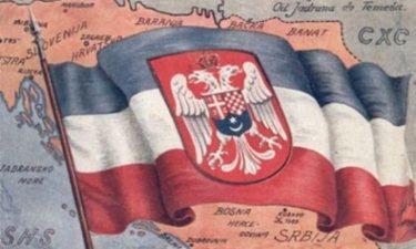 ЈЕДНО ВИЂЕЊЕ ЈУЖНОСЛОВЕНСКОГ УЈЕДИЊЕЊА 1918. ГОДИНЕ