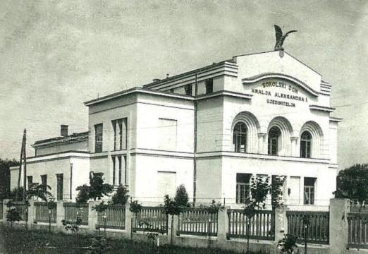 sokolski-dom-banjaluka-1.jpg