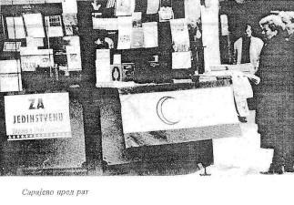 """У ПОЧЕТКУ БИЈЕШЕ """"ГЕНОЦИД"""" (Пропаганда у БиХ 1991-1992)"""