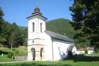 Црква Светог Георгија у Новом Горажду
