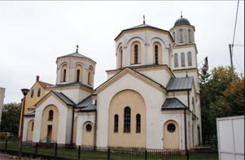 Босанска крајина у Другом светском рату(2)