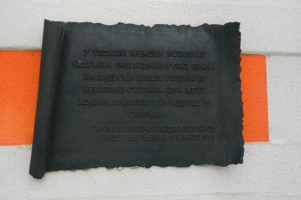 7.000 STRADALIH SRBA NA MEHINOM STANJU JUL – AVGUST 1941. GODINE