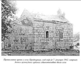 Божић у Придворици 1942.