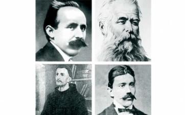 Banjaluka na Krajini hvala (III)