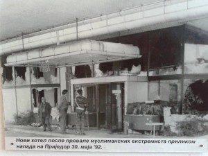 НАПАД МУСЛИМАНСКО-ХРВАТСКИХ СНАГА НА ПРИЈЕДОР 30. МАЈА 1992. ГОДИНЕ