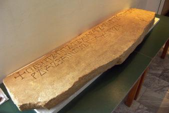 ЈЕЗИК И ПИСМО У СРЕДЊОВЈЕКОВНОЈ БОСАНСКОЈ ДРЖАВИ – Црквени списи и епиграфски натписи