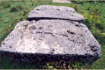 Каурско гробље на Борцима