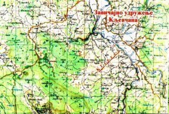 Кљевци – од њиховог постанка па до исељења српског становништва 10.10.1995.