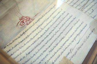 Ферман султана Ахмеда III за обнову Старе цркве у Сарајеву