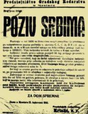 ПОЗИВ МОСТАРСКИМ СРБИМА НА ИСЕЉЕЊЕ 1941.