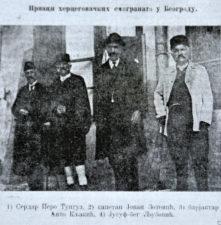 УЛОШКИ УСТАНАК ХЕРЦЕГОВАЧКИХ СРБА И МУСЛИМАНА  ПРОТИВ АУСТРОУГАРСКОГ ОКУПАТОРА 1882.