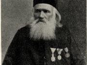 Стеван Карановић