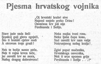 Хрватска штампа о Србима и Србији почетком Првог свјетског рата