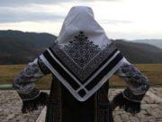 У ђул башчи (изворна народна пјесма из Босне)