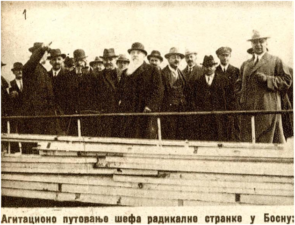 Говор проте Душана Суботића на Пашићевој сахрани 1926.