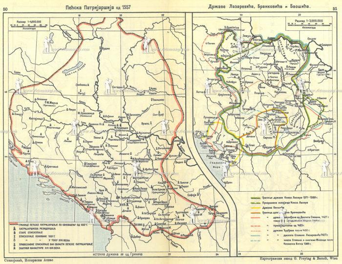 pecka-patrijarsija-od-1557-drzave-lazarevica-brankovica-i-baosica.jpg