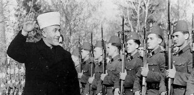 """""""Млади муслимани"""" пронацистичка и антисемитска организација из Другог свјетског рата"""