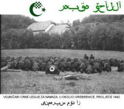 Gatački muslimani na strani NDH