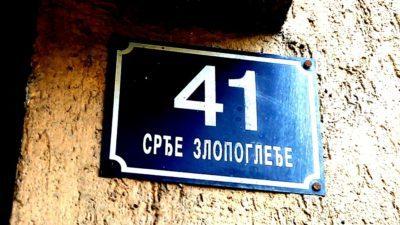 Приче о јунацима бањалучких улица