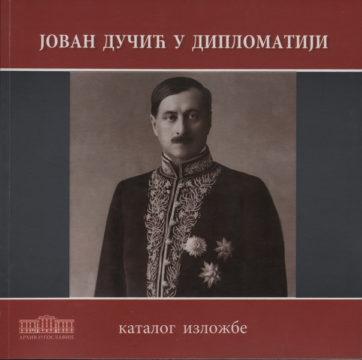 slika_6352_slika_6346_Jovan-Ducic-u-diplomatiji.jpg