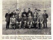 Српска интелигенција на Велеиздајничком процесу у Бањој Луци 1915─1916. године