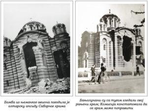 СТРАДАЊЕ СВЕТИЊА: Храм Свете Тројице у Бањој Луци