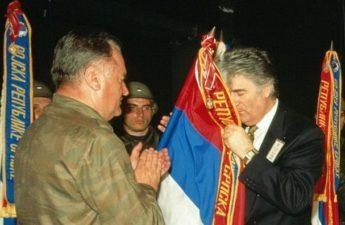 РАДОВАН КАРАЏИЋ: Чврсти темељи државе