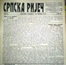 """ЗАШТО СЕ НЕ ЦИЈЕПАМО НА ПАРТИЈЕ? """"СРПСКА РИЈЕЧ"""" – СРИЈЕДА 7. (20.) АПРИЛА 1910. ГОДИНЕ"""