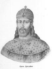 СРПСКО СХВАТАЊЕ СЛОБОДЕ: Краљ Драгутин