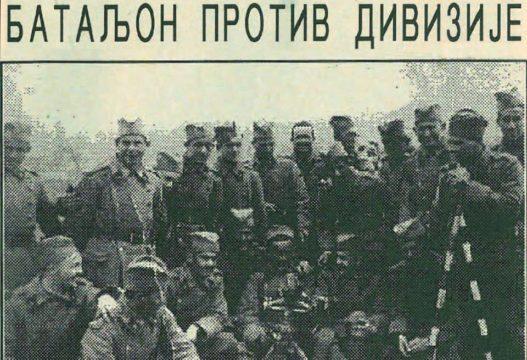 bataljon.jpg