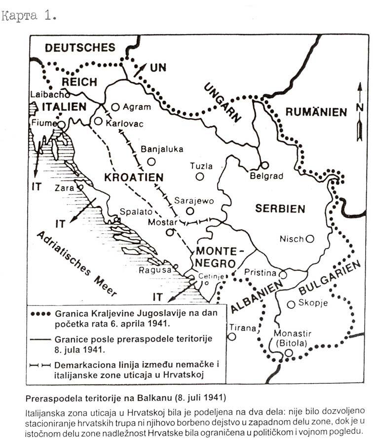 Карта 1| Karta 1