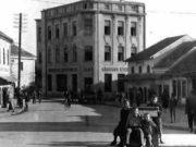 """""""GLAS SRPSKE"""" – ZAPISI IZ ARHIVA: Banjalučki ljekari u Kraljevini Jugoslaviji (1929–1941): Ljekari aktivni na oslobođenoj teritoriji"""