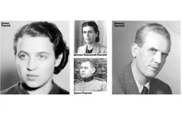 """""""ГЛАС СРПСКЕ"""" – ЗАПИСИ ИЗ АРХИВА: Бањалучки љекари у Краљевини Југославији (1929–1941)"""