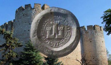 Borač – prestonica velikaša Pavlovića