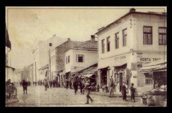 Први прецизан попис сарајевских Срба (1882. годинa)