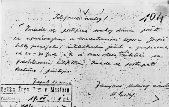 jadovno-dokument.png