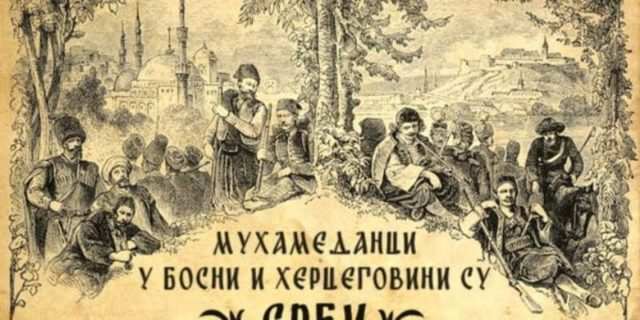-у-БиХ-срби-660x330.jpg