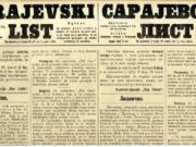 """На збору – црта из народног живота, """"Сарајевски Лист"""""""