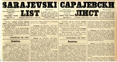 """Na zboru – crta iz narodnog života, """"Sarajevski List"""""""