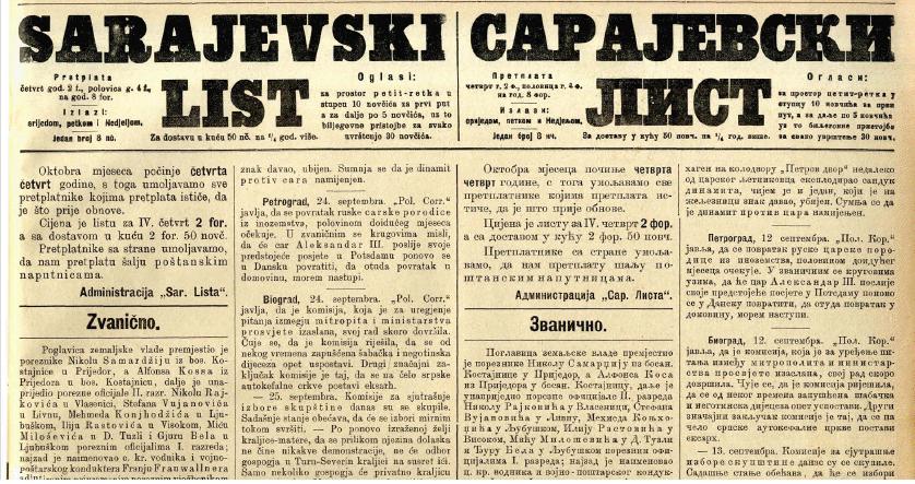 Sarajevski-list-2.png