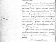 Александар Гиљфердинг – дипломата и слависта