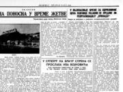 БОСНА ПОНОСНА У ВРЕМЕ ЖЕТВЕ – Примитивно ради земљу босански тежак