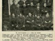 """Босанци богослови у Призрену и моје сећање на обнову рада у """"Растку"""" пре двадесет година"""