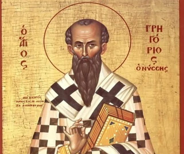 Sv.Grigorije-dnevne.jpg
