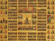 ДА ЛИ СТЕ ЗНАЛИ: Називи мјесеци по календару Српске православне цркве